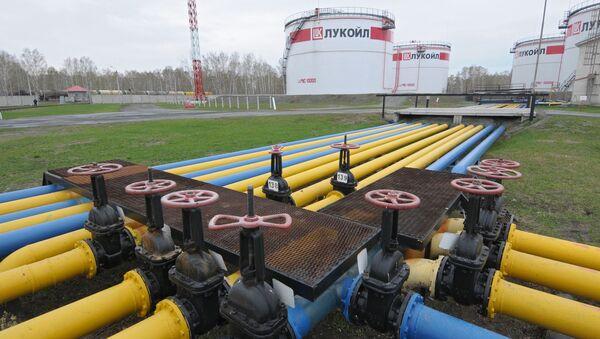 Chelyabinsk's Lukoil-Uralnefteproduct company - Sputnik International