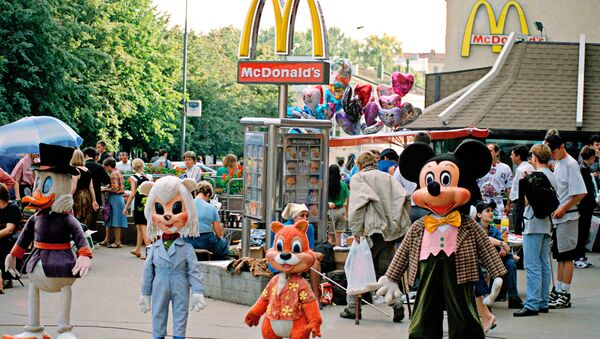 McDonald's in Pushkin Square, Moscow - Sputnik International