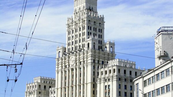 The Red Gates Administrative Building, which previously housed the Ministry of Transport Machine Building Industry - Sputnik International