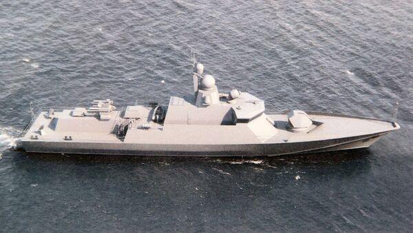 Project 22800 warship - Sputnik International
