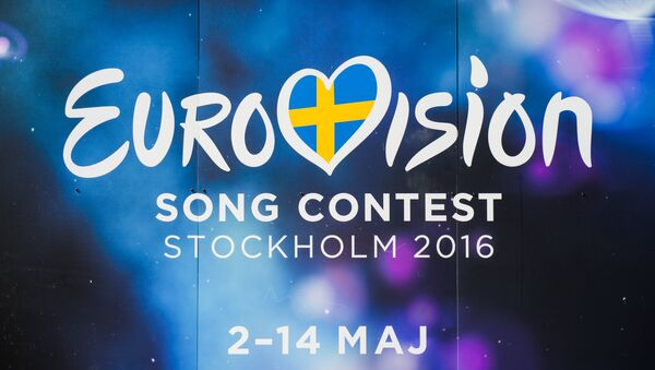 The Eurovision Song Contest logo is pictured in central Stockholm, Sweden on May 5, 2016 - Sputnik International
