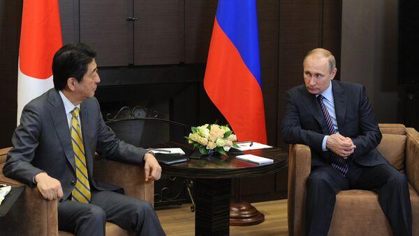President Putin meets with Japan's Prime Minister Shinzo Abe - Sputnik International