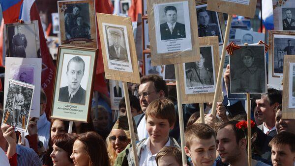 March of Immortal Regiment. File photo - Sputnik International