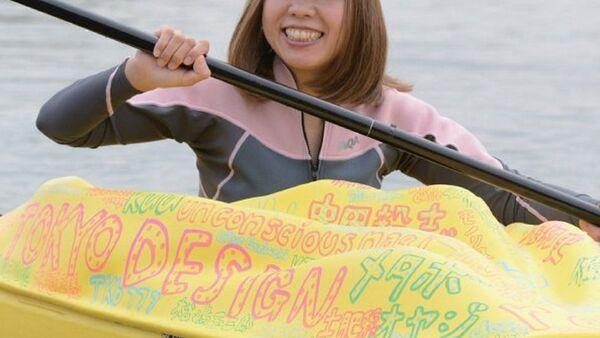 Japanese Vagina Kayak Artist Found Guilty of Obscenity - Sputnik International