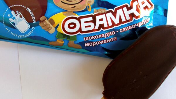A view shows an ice cream and a wrapping, which reads Obamka in this handout photo provided by Ice cream factory Slavitsa. - Sputnik International