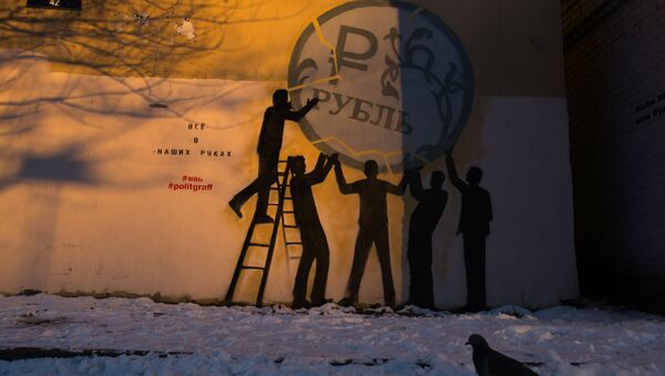 Graffiti in support of the rouble on the wall of building #42 on Borovaya Street in St Petersburg - Sputnik International