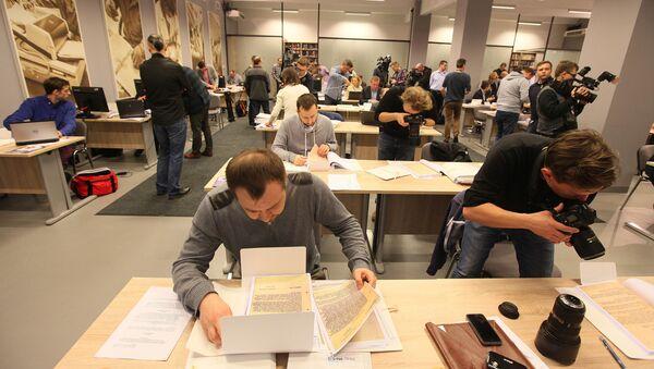 Journalists in Warsaw (File) - Sputnik International