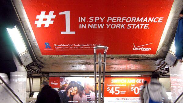 Surveillance: can you hear me know? - Sputnik International