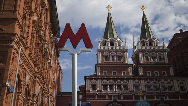 A picture taken in Moscow on May 6, 2016 shows the Ohotnyi Rjad Metro Station at the Historical Museum near the Kremlin. - Sputnik International