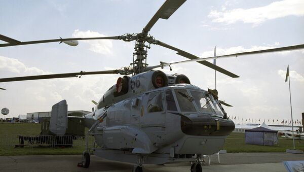 Ka-31 helicopter - Sputnik International