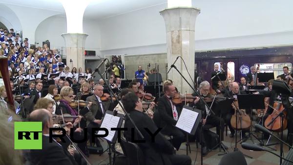 Russia: Bolshoi musicians perform nighttime concert in Moscow's metro - Sputnik International