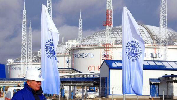 Talakan-Taishet section of Eastern Siberia-Pacific Ocean pipeline (ESPO) was launched in Yakutia - Sputnik International