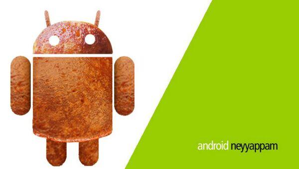 Android Neyyappam - Sputnik International