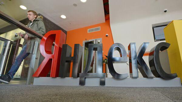 Yandex office in Moscow - Sputnik International