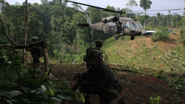 Colombia police - Sputnik International