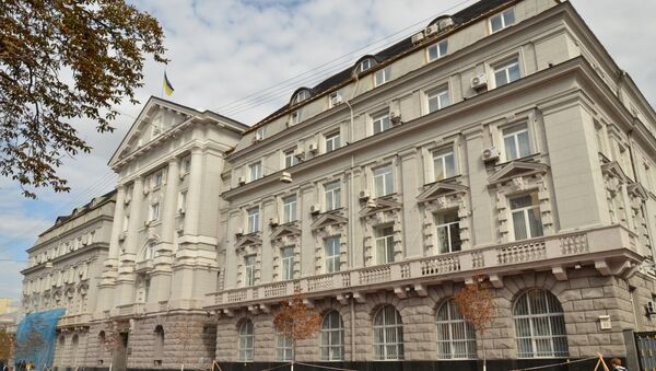 Ukraine's Security Service (SBU) headquarters in Kiev - Sputnik International