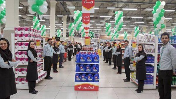 Refah Chain Stores - Sputnik International