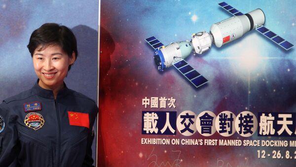 Tiangong-1/Shenzhou-9 - Sputnik International