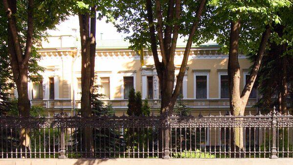 Ukrainian Embassy in Moscow - Sputnik International