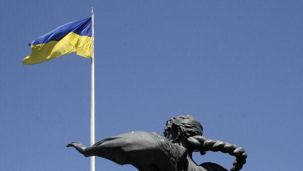 Ukrainian flag - Sputnik International