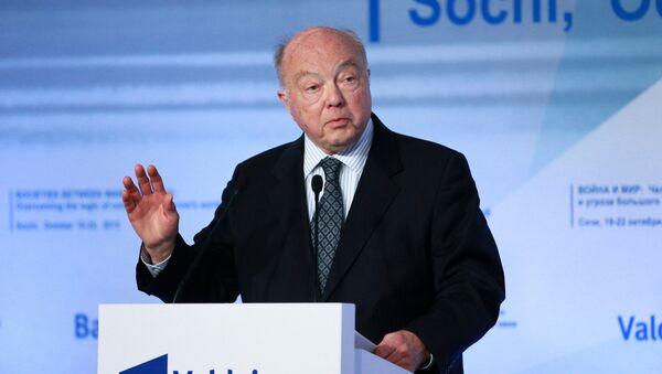 Valdai Discussion Club meeting in Sochi. Day Three - Sputnik International