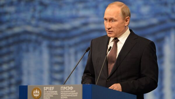 Russian President Vladimir Putin's visit to St. Petersburg. Day two - Sputnik International