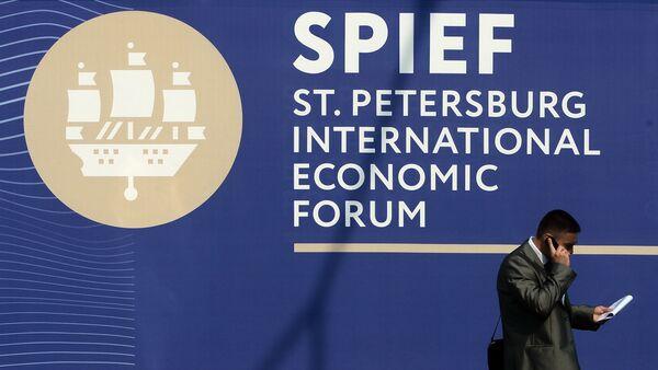 20th St. Petersburg International Economic Forum. Day One - Sputnik International
