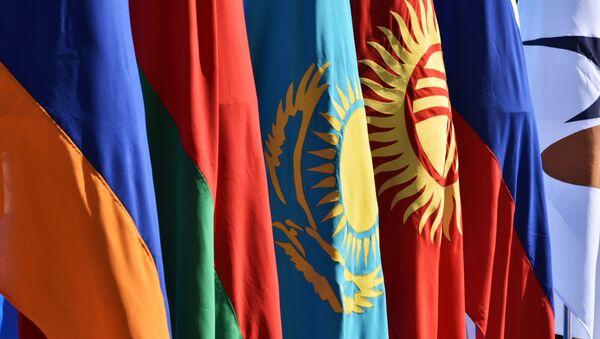 National flags of the Eurasian Economic Union Countries - Sputnik International