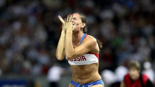 Russia's Yelena Isinbayeva - Sputnik International