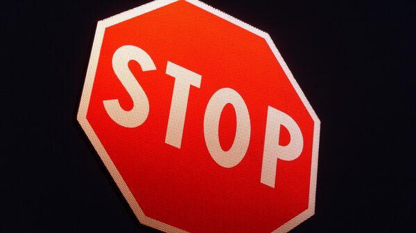 Stop Sign - Sputnik International