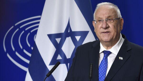 Israeli President Reuven Rivlin - Sputnik International