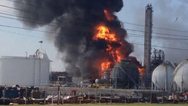 Mississippi Gas Plant Explosion - Sputnik International