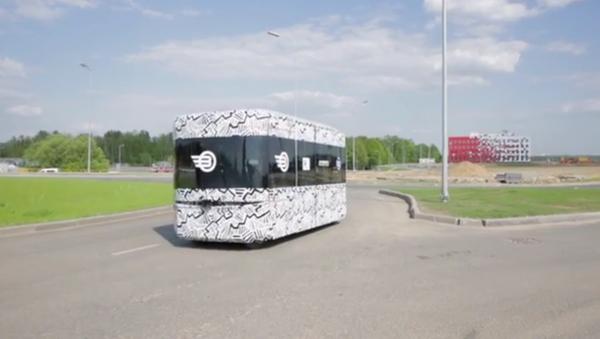 Volgabus - Sputnik International
