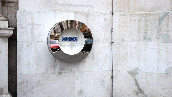 OSCE headquarters, Vienna - Sputnik International