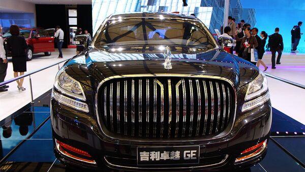 Geely GE concept car - Sputnik International
