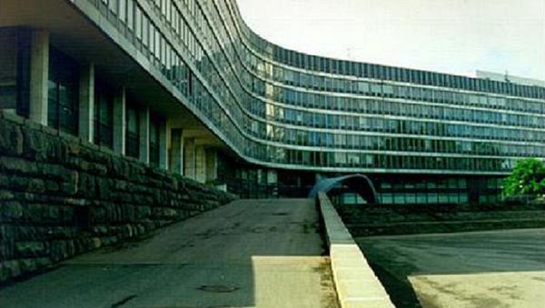 Foreign Intelligence Service of the Russian Federation - Sputnik International