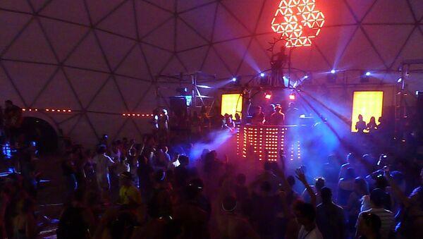 Party - Sputnik International