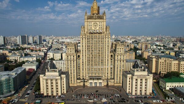 Aerial view of the Foreign Ministry building in Moscow - Sputnik International