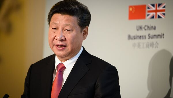 Chinese President Xi Jinping addresses guests and delegates at the UK-China Business Summit in Mansion House, central London, on October 21, 2015, on the second day of his state visit. - Sputnik International