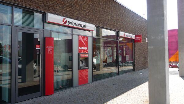 UniCredit bank, Spielberk Office Centre, Brno - Sputnik International
