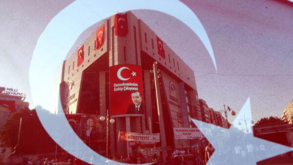 Turkish flag. (File) - Sputnik International