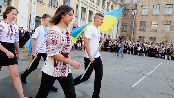 School year begins in Ukraine - Sputnik International