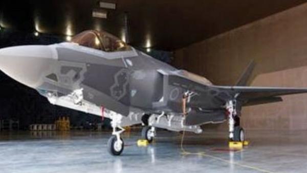 Japan's first F-35 - Sputnik International