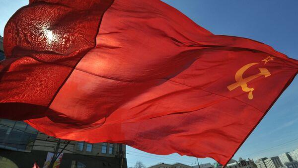 USSR Flag - Sputnik International