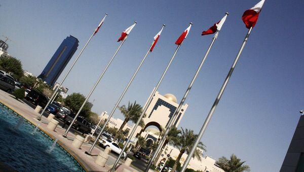 Flags of the Kingdom of Bahrain - Sputnik International
