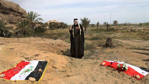 Mass Gravesite In Iraq - Sputnik International
