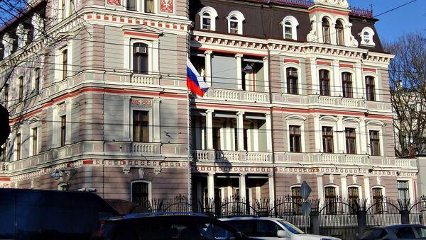 Russian embassy in Riga, Latvia - Sputnik International