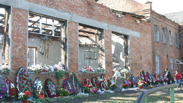 School No.1 in Beslan that was seized by terrorists. (File) - Sputnik International