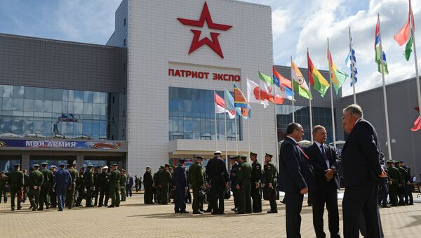 Opening of the Army-2016 Military Technical Forum - Sputnik International