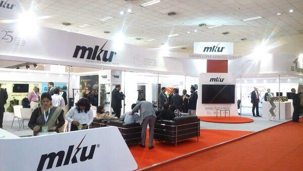 MKU military protection gear manufacturer - Sputnik International